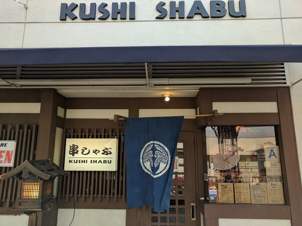 Kushi Shabu Restaurant